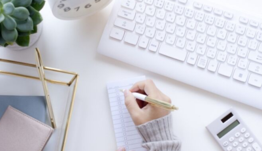 【メモの魔力】ブログの記事ネタを見つけ方|3つの方法でどんどんストックしていこう