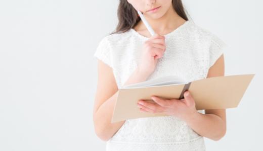【解決策】ブログに何を書いたら良いか分からない?|過去の自分に向けてアドバイスしてみよう!