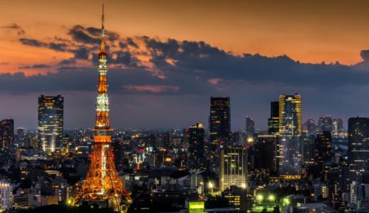 東京『夜の街クラスター』というまるで曲名みたいな存在をSpotifyで探してみた|#コロナ疲れ